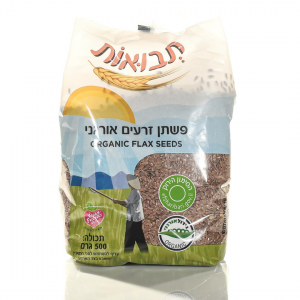 פשתן זרעים אורגני 500 גר'