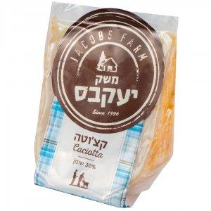 גבינת קצ'וטה מחלב צאן 200 ג' יעקבס