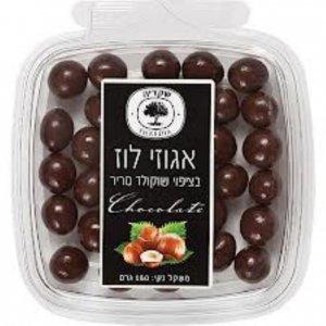 השקדיה- אגוז לוז מצופה שוקולד מריר