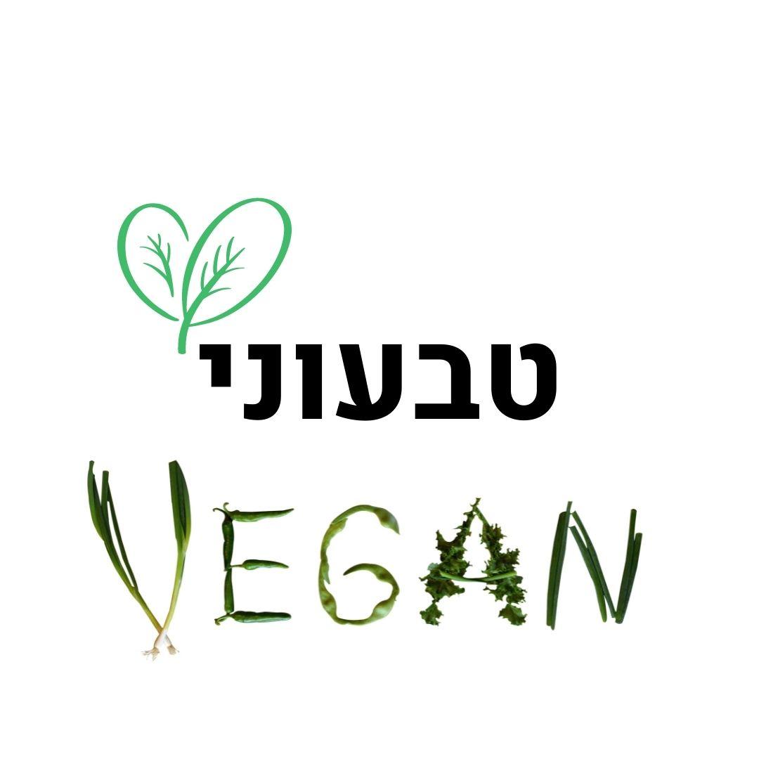 ירקות, פירות ועלים (48)